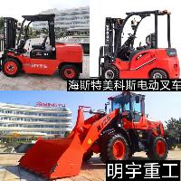 漳州市杭力机电设备有限公司