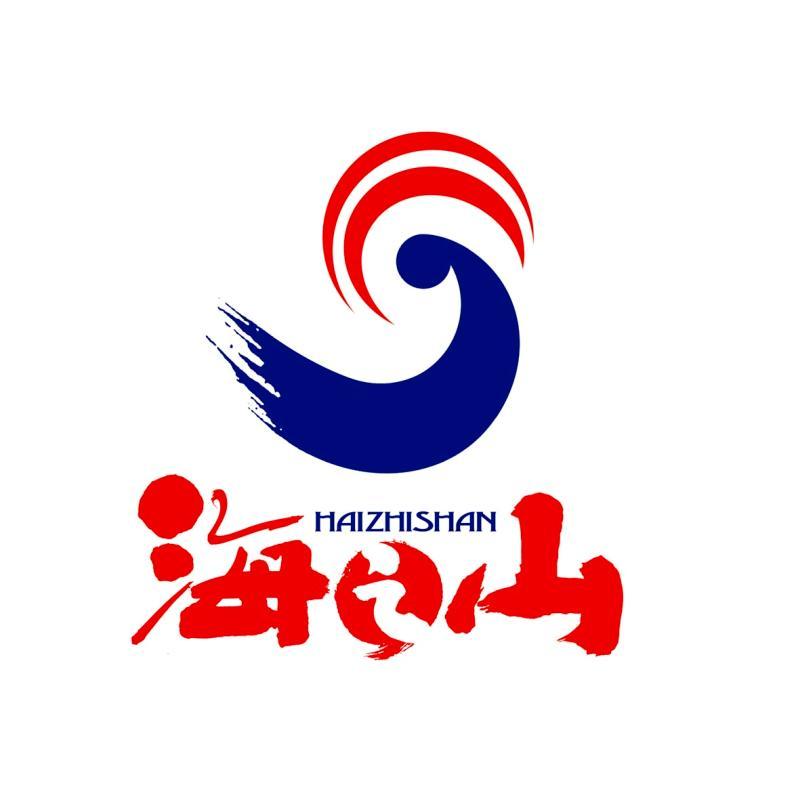 福建海山食品有限公司