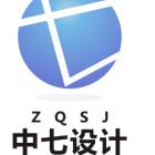 四川中七建筑规划设计有限公司漳州分公司